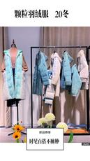 广西品牌女装尾货折扣0.5折批发哪里有