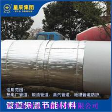 天津熱銷供應屋頂墻體氣泡保溫隔熱材廠家