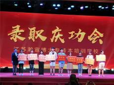 在南京哪里可以报五年制专转本辅导班