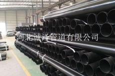 天津热浸塑电缆穿线管生产厂家