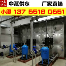 柳州高樓二次供水遠程運維系統