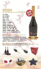 中衛德赫薩克紅葡萄酒公司