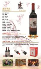 慶陽希爾達-赤霞珠廠家