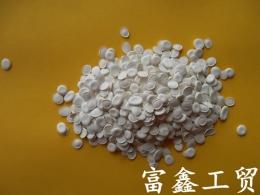 ASA薄膜阻燃劑 PP阻燃母粒 PE膜透明阻燃劑