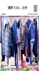 杭州女装货源低价批发