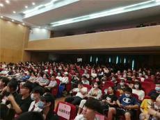 南京五年制專轉本曉莊學院秘書學難考嗎