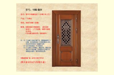台湾台北松山佛山不锈钢门厂家供应商