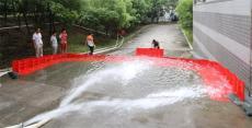 紅色組合式擋水板   ABS防汛擋水板價格