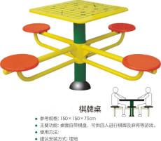 公园健身器材小区健身器材桌子厂家现货秒发