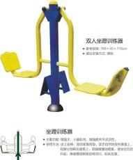 真材實料加工全套健身路徑器材雙人坐蹬訓練