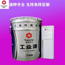 傳化油漆H06-1環氧富鋅底漆