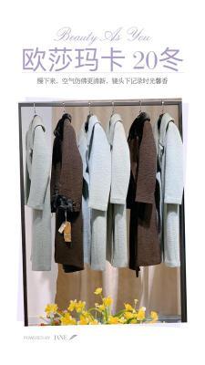杭州品牌女装货源批发