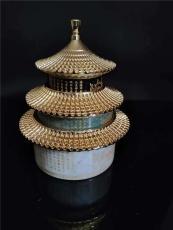 中華天壇祈福寶璽