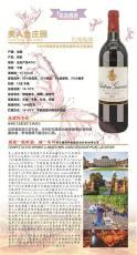 資陽紅葡萄酒多少錢