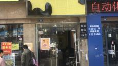 铺先生 珠海市香洲区 糖水店 店铺转让