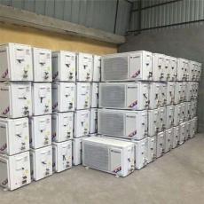 石狮高价回收旧中央空调免费咨询