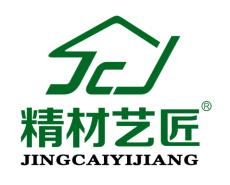 精材藝匠板材入選中國十大生態板品牌榮譽榜