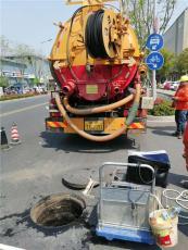 太倉商場排污管道疏通清淤隔油池清理