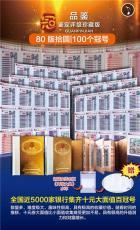 冠品鑒80版拾元百冠紀念鈔文物鈔134枚珍品