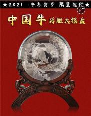 中國牛浮雕大銀盤