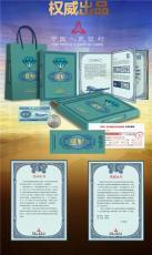 藍鉆第二套人民幣貳分錯版冠號經典收藏