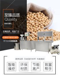 临沂豆腐豆浆机价格豆腐机加工设备