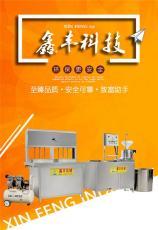 台州多功能豆腐机价钱 豆浆豆腐一体机