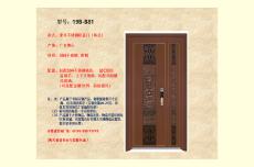 广西壮族自治贺州富川不锈钢门豪华仿铜门