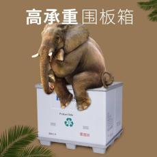 江苏大容量塑料蜂窝板围板箱