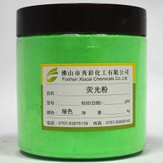 超亮荧光粉厂家测漏绿色荧光粉管道荧光粉图