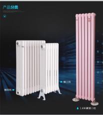 钢五柱暖气片 钢五柱散热器 工程专用暖气片