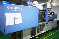 滁州工業設備回收廢舊廠房設備回收