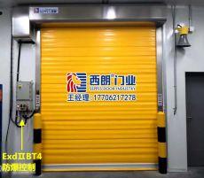杭州冷库用电动感应升降门