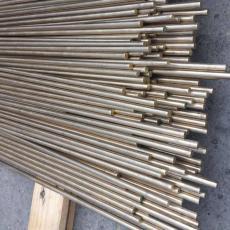 CuSn10-C銅合金銅材