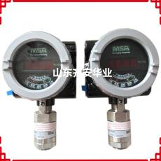 济南现货DF-8500梅思安硫化氢探测器