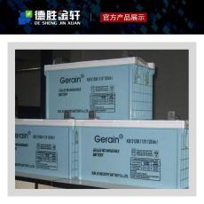 Gerain泽源蓄电池KB1270卷绕镉镍电池