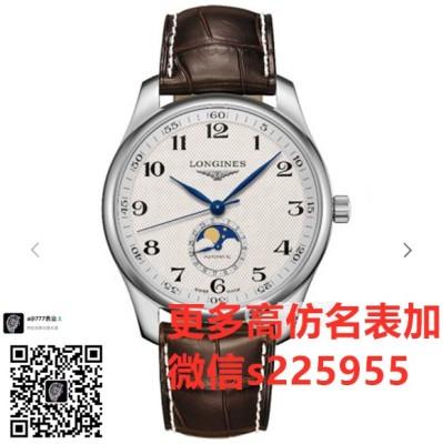 复刻手表在哪里可以买到