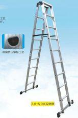 高强度铝合金梯子 铝合金梯子人字工程梯具
