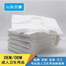 一个用吸收量说话的产品--怡洁康成人纸尿裤