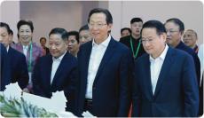 2020第十八届中国国际农产品交易会 博览会