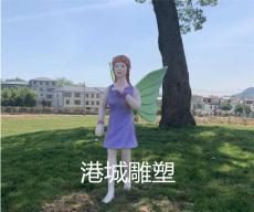 生态园林景观玻璃钢蝴蝶仙女子精灵雕塑厂家