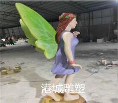 旅游景区装饰玻璃钢蝴蝶精灵雕塑定制哪家好