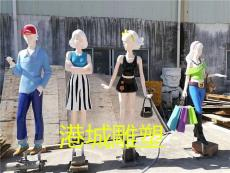 时尚人物剪影玻璃钢购物逛街抽象人物雕塑像