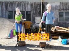 中山商业街楼盘玻璃钢购物逛街抽象人物雕塑