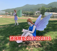 云南抽象昆虫蝴蝶精灵仙子人物雕塑定制报价