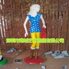 肇庆广场玻璃钢购物抽象人物雕塑定制厂家