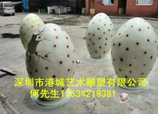 拍照动物蛋壳玻璃钢恐龙蛋雕塑视觉吸引眼球