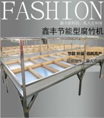菏泽腐竹机设备 手工揭皮腐竹机生产线