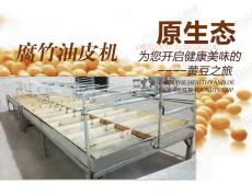 柳州腐竹机配套设备 腐竹机器生产线视频