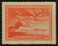 全国山河大一片红邮票辨别真假的方法